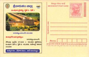 postcardIndia15