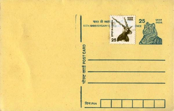 postcardIndia18