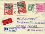 coverYugoslavia41