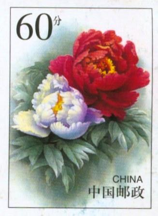 postcardChina8stamp