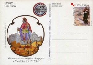 postcardCroatia29