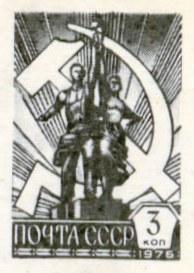 postcardUSSR20stamp