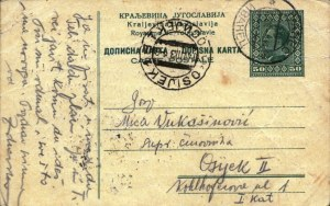 postcardYugoslavia35