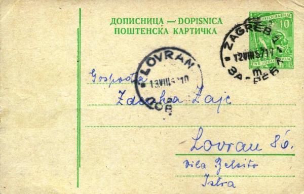 postcardYugoslavia38