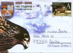 coverYugoslavia52