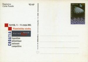 postcardCroatia31