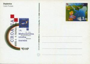postcardCroatia32