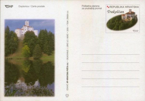 postcardCroatia33