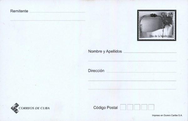 postcardCuba-3