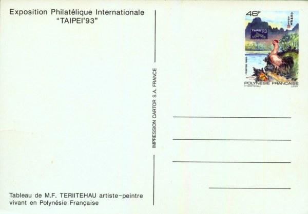 postcardFranchPolynesia1