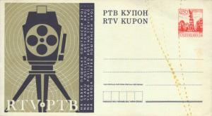postcardYugoslavia-53