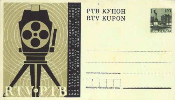 postcardYugoslavia-54