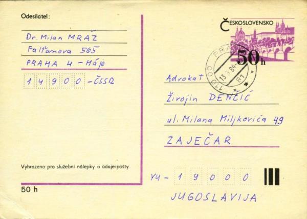 postcardCzechoslovakia-7