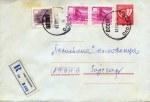coverYugoslavia64