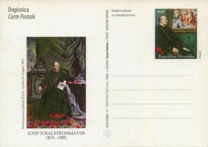 postcardCroatia34