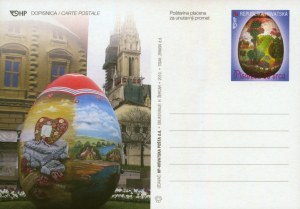 postcardCroatia35