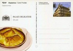 postcardCroatia36