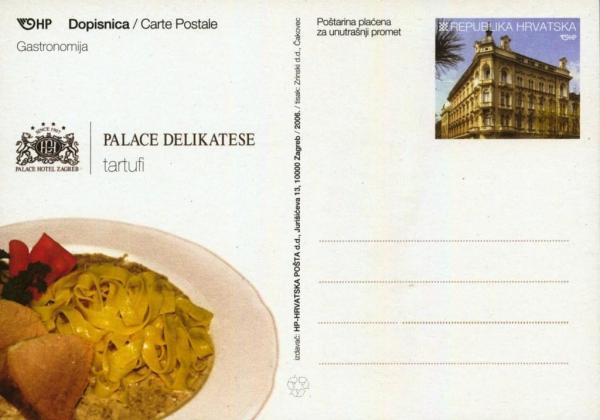 postcardCroatia39