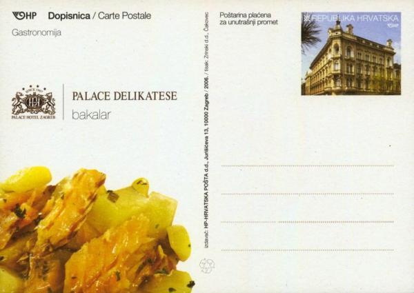postcardCroatia40