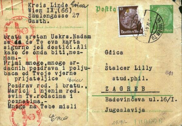 postcardGermany15