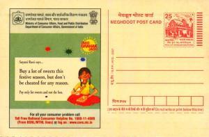 postcardIndia23