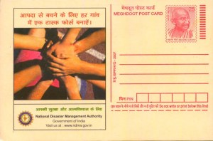 postcardIndia25