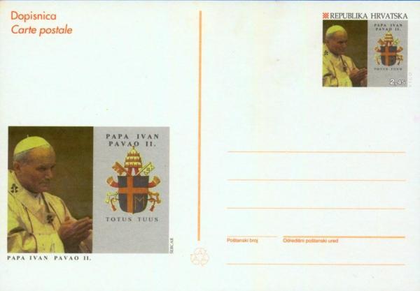 postcardCroatia41