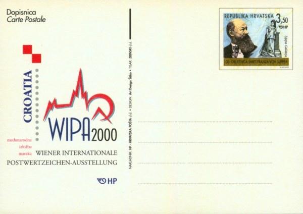 postcardCroatia43
