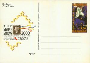 postcardCroatia44