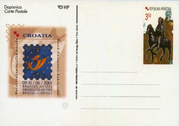 postcardCroatia45