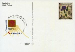 postcardCroatia46