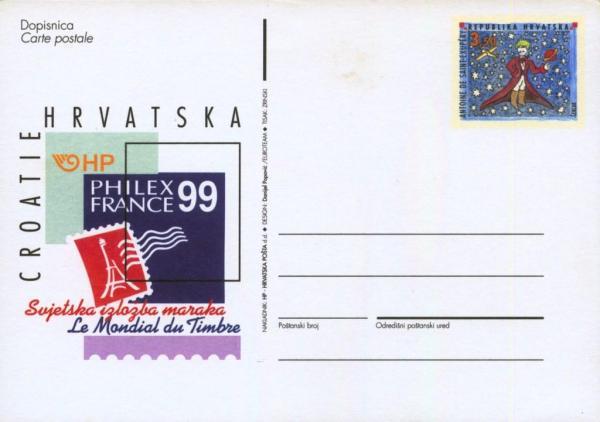postcardCroatia47