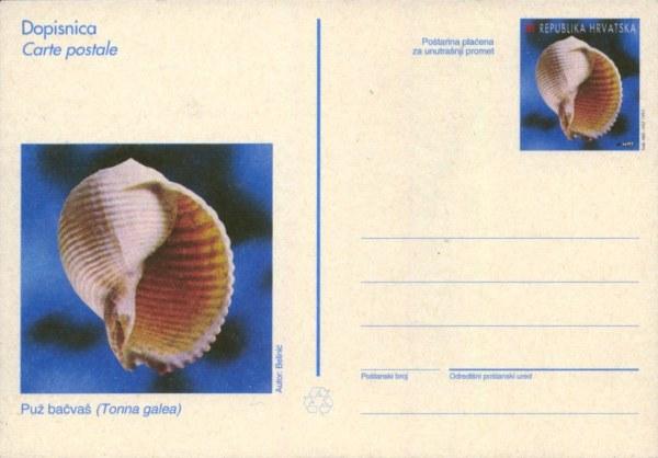 postcardCroatia50