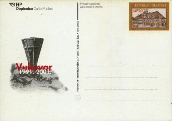 postcardCroatia51