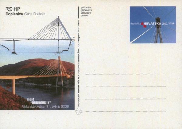 postcardCroatia52