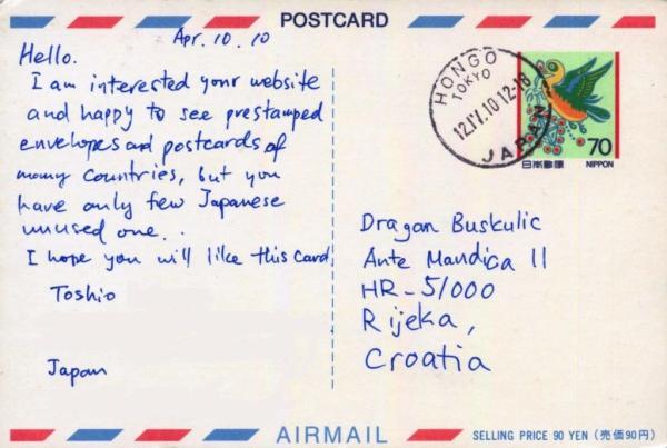 postcardJapan3