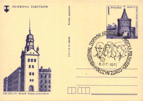 postcardPoland11