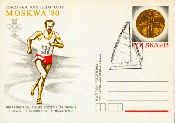 postcardPoland12