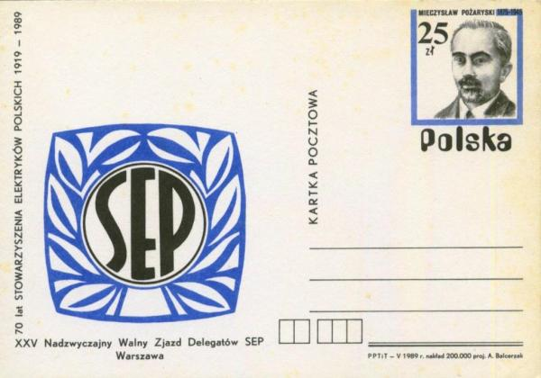 postcardPoland15