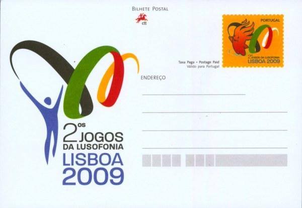 postcardPortugal19