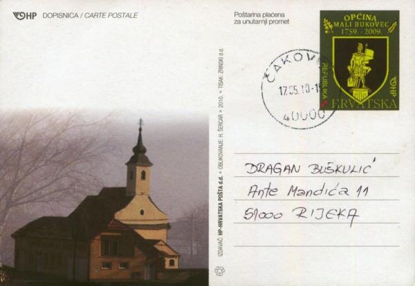 postcardCroatia53