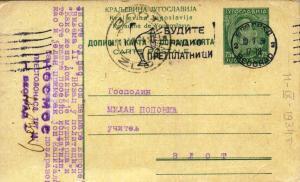 postcardYugoslavia68