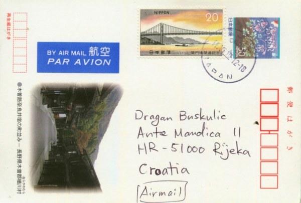 postcardJapan5