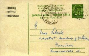 postcardYugoslavia69