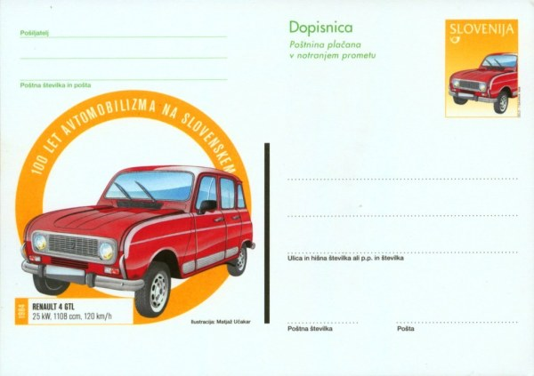 postcardSlovenia10