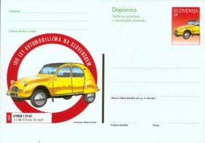 postcardSlovenia12