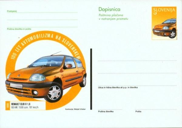 postcardSlovenia9