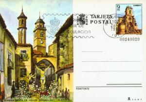 postcardSpain10