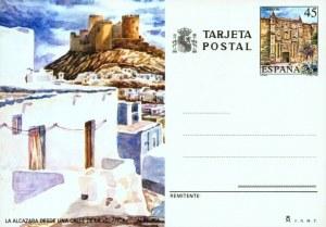 postcardSpain8
