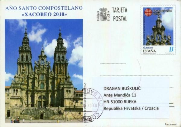 postcardSpain9